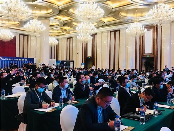 2020中国煤化工技术交流会暨第九届中国煤化工年会